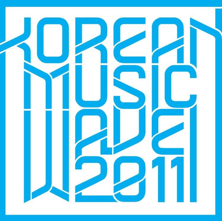 Korean Music Wave 2011