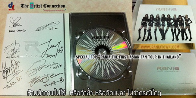 Sample from Thai Fanmeet
