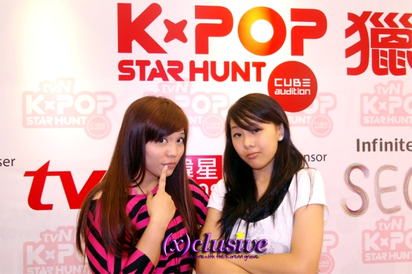 x)clusive!: Want to know what it takes to be Kpop star? EXCLUSIVE
