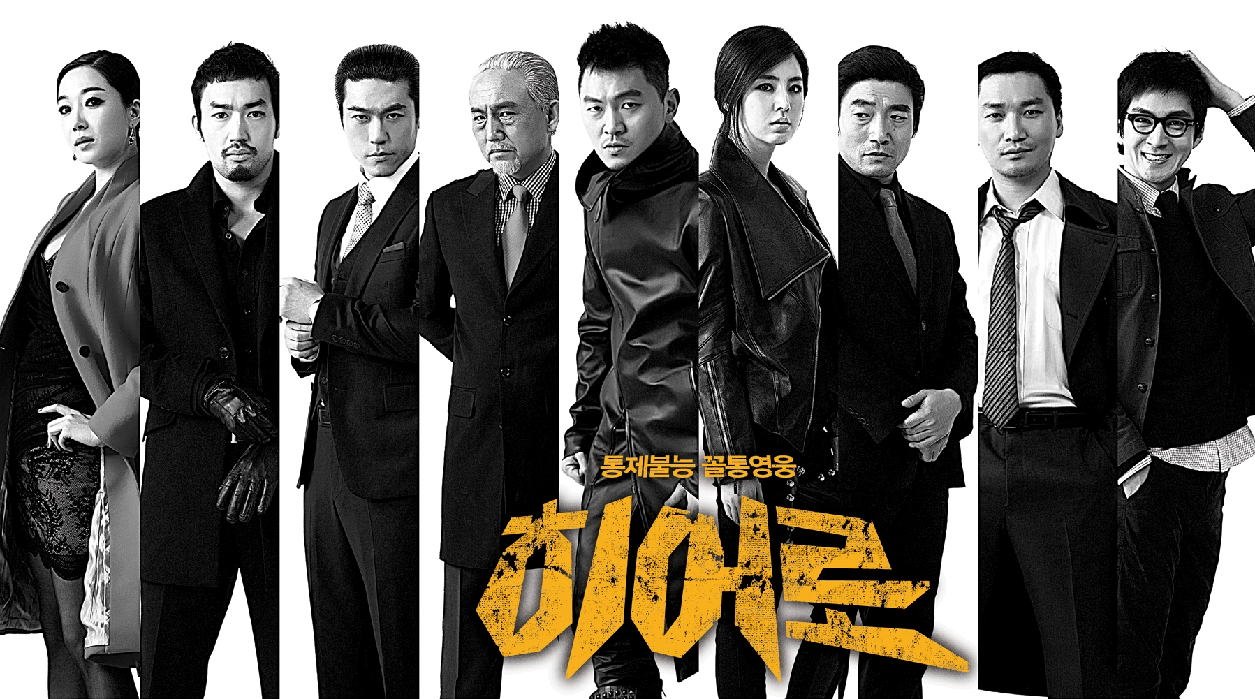 korean show x series