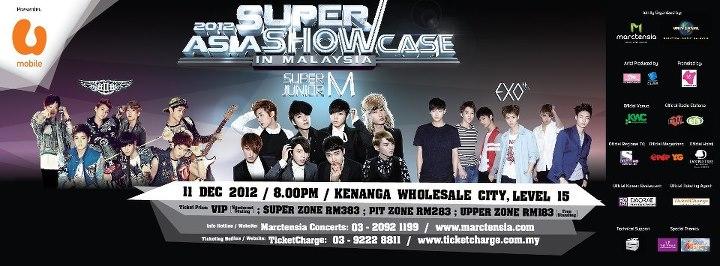2012 Asia Super Showcase in Malaysia (banner)