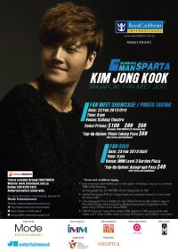 Kim Jong Kook to hold his first Singapore Fanmeet this February