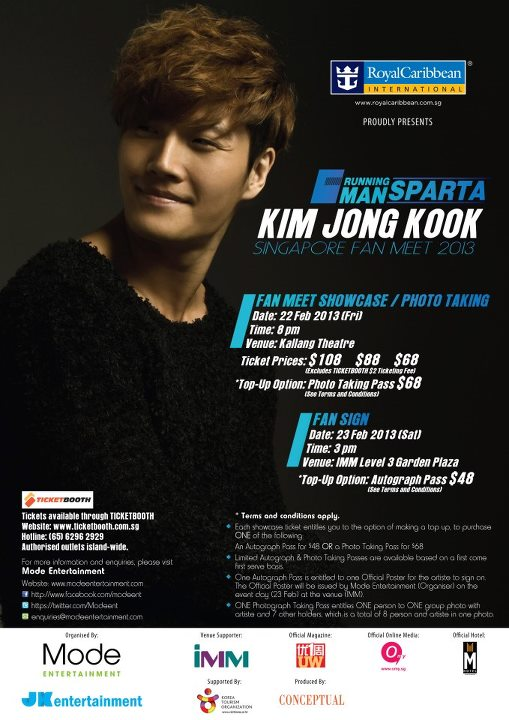 Kim Jong Kook in Singapore Poster