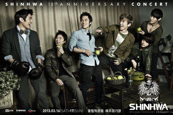 SHINHWA - LAST