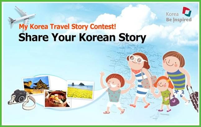 My Korea Travel Story