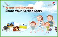 [KTO] My Korea Travel Story