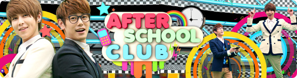 afterschool_club_main