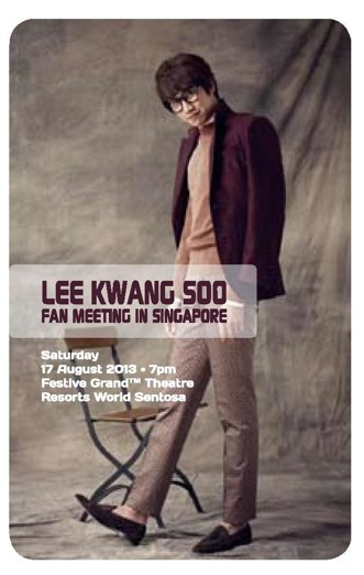 leekwangsoo ticket