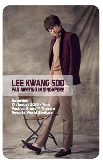 leekwangsoo ticket