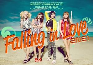 2NE1_FALLING IN LOVE_COMEBACK_TEASER_03