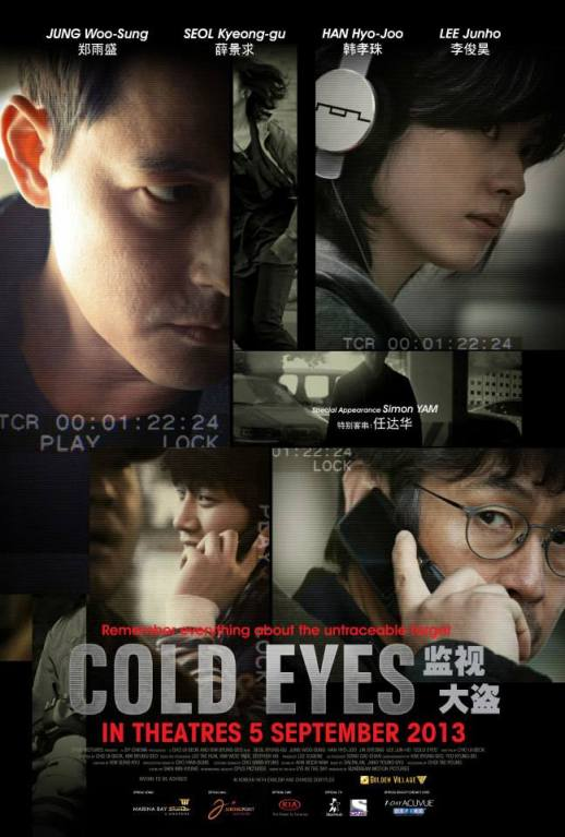 Cold Eyes Movie Poster