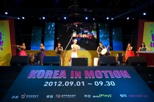 코인모 개막식 축하공연 판타스틱 무대