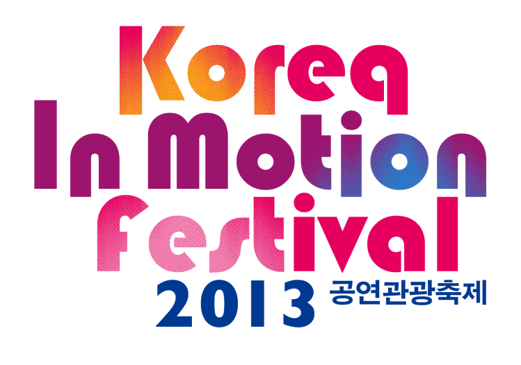 KOINMO_logo