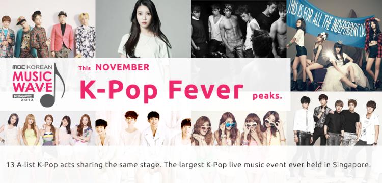 MBC Korean Music Wave 2013