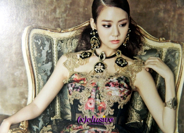KARA - Full Bloom Album Review on (x)clusive
