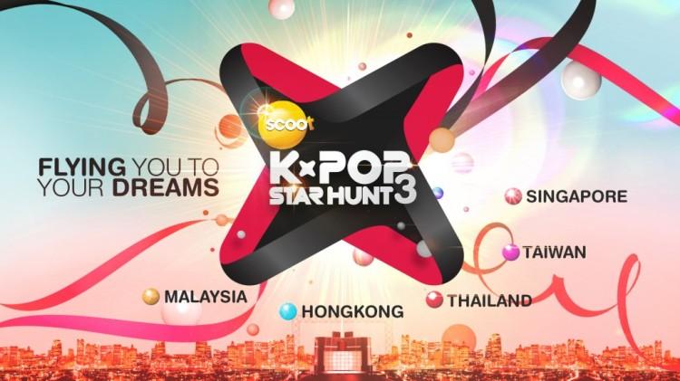 Kpop Star Hunt 3