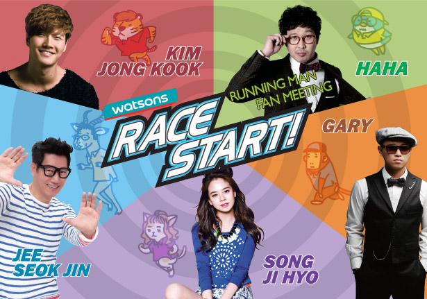 running man fanmeeting in singapore race start confirmed