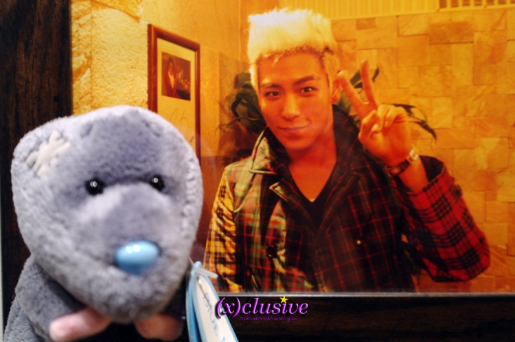 teukie-with-top