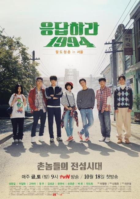 Photo From: CJ E&M Drama's Facebook