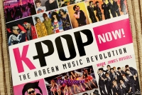 [BOOK REVIEW] K-POP NOW! – The Korean Music Revolution