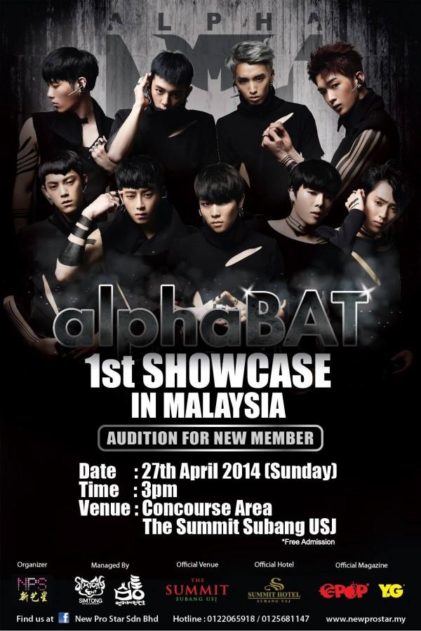 AlphaBAT in Kuala Lumpur