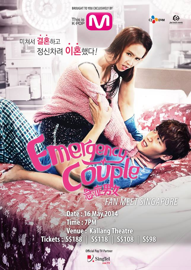 Emergency Couple Fanmeet Poster SGXCLUSIVE