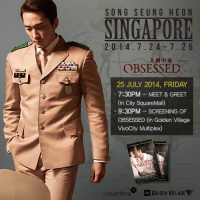 Get OBSESSED with Song Seung-heon thisweekend