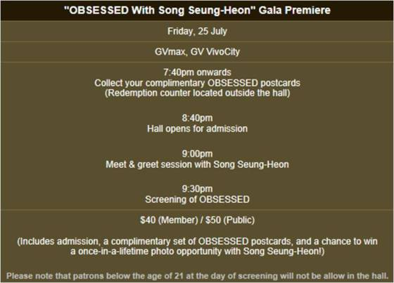 Obsessed with Song Seung Heon Gala Premiere sgXCLUSIVE