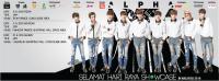 AlphaBAT to visit Malaysia for 'Selamat Hari Raya'Showcase