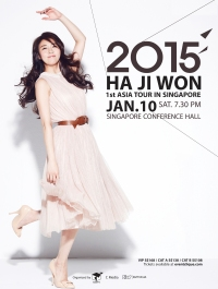 "Korea's top actress ""Secret Garden"" Ha Ji Won to hold her 1st Asia Fan Meeting Tour in Singapore"