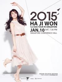 "Korea's top actress ""Secret Garden"" Ha Ji Won to hold her 1st Asia Fan Meeting Tour inSingapore"