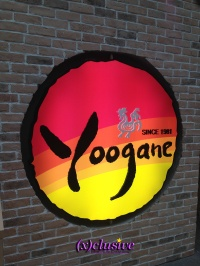 [K-Food] Yoogane at Westgate