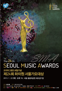 Catch the annual Seoul Music Awards live in Seoul!