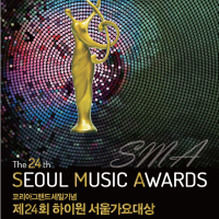 Catch the annual Seoul Music Awards live inSeoul!
