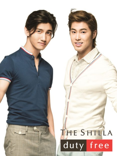 Meet TVXQ and Angelababy at The Shilla duty-free Store's Grand Opening thisFebruary!