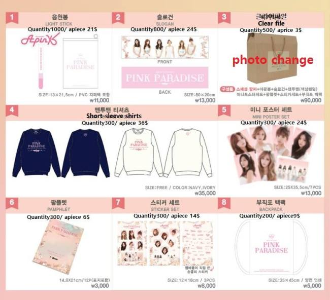 apink pink paradise in singapore merchandise