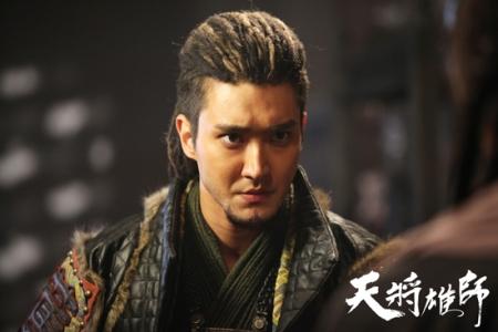 dragonblade_siwon