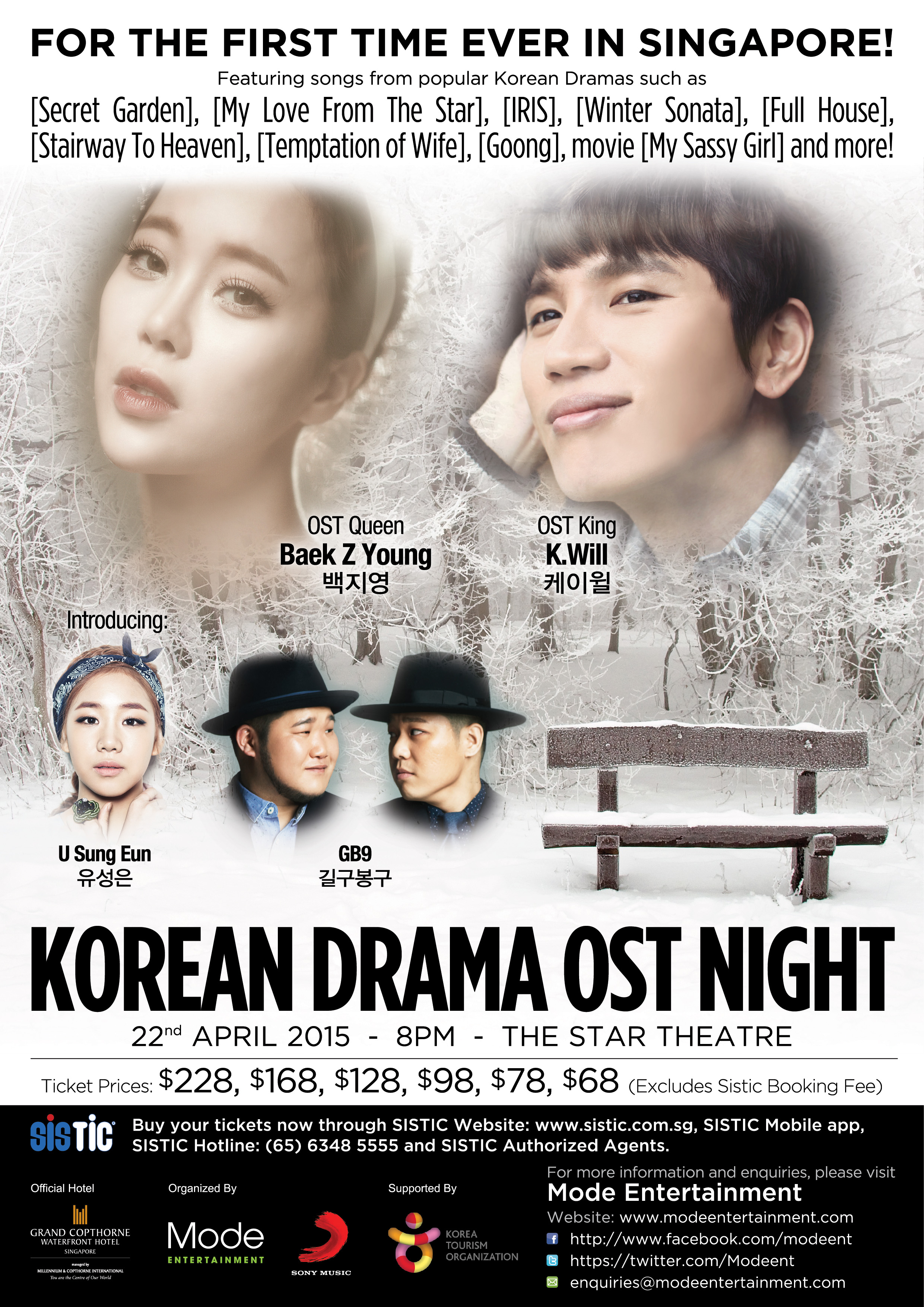 Baek Ji Young And Kwill To Serenade Popular Osts In Singapore For
