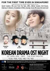 Korean Drama OST Night (feat. Baek Z Young and K.Will)