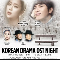 Korean Drama OST Night (feat. Baek Z Young andK.Will)
