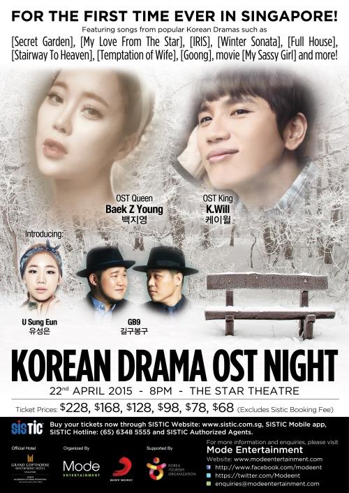 KoreanDramaPoster R5
