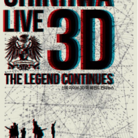 Golden Village to screen Shinhwa Live 3D The Legend Continues thisMarch!