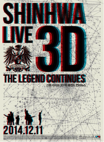 Shinhwa Live 3D The Legend Continues Poster